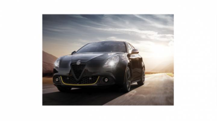 ジュリエッタの歴史を締めくくる「最後の限定車」を発表